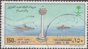 Saudi Arabia stamp, scott# 1202-used, ships, water, tower, long stamp,  #M477