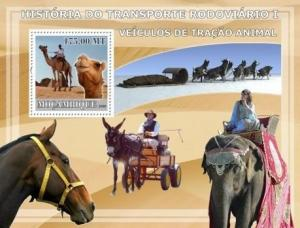 Mozambique - Animal Transport -  Stamp S/S 13A-182