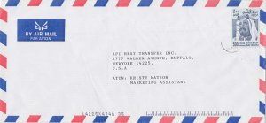 Bahrain 500f Sheik Isa c1980 Bahrain Airmail to Buffalo, N.Y.  LEGAL SIZE