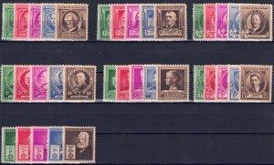 US Scott # 859-93 F-VF MNH (Famous Americans - Complete Set)