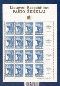 Lithuania 1990 NH angel and map 20k. blue sheet