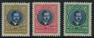 Romania #400-2* NH CV $13.50