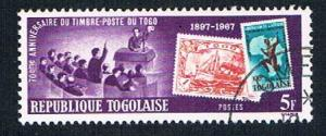 Togo 617 Used Stamp auction 1967 (BP31113)
