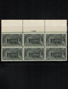 Scott #E14 VF-OG-NH. SCV - $70.00