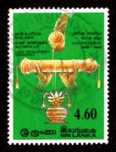 Sri Lanka 1985 Land Development Ordinance 4.60r Scott.770 Used (#3)