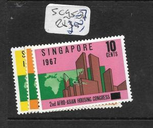 SINGAPORE (PP1101B) HOUSING SG 95-7  MNH