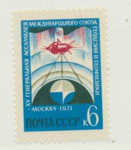 Russia Scott #3854, Satellite Issue From 1971, Collectible Postage Stamps, Mi...