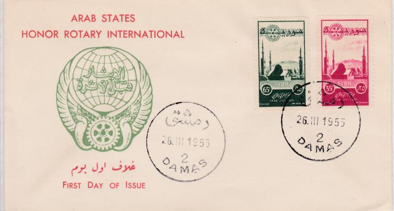 Syria 1955 Airmail Issue for ROTARY International First Day Cover Regional