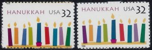 3118 - Scarce Diecut Shift / Misperf Change of Design Error / EFO Hanukkah MNH