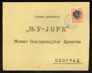 SERBIA 1903 PRINTED COVER 10pa ARMS Over ALEXANDER Sc 70 POZAREVAC to BELGRAD