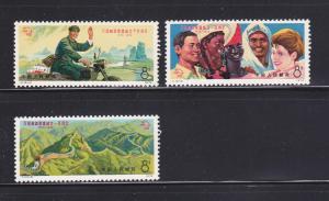 China PRC 1187-1189 Set MNH UPU