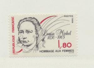 France Scott #2000 From 1986, Mint Never Hinged MNH - Free U.S. Shipping, Fre...