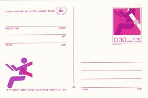 Israel  5 Different Postal Cards, all Safety Related, Unused