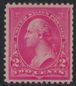 U.S. #267a*  CV $20.00