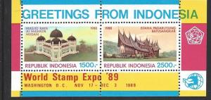 Indonesia, 1370A, Tourism 1988 S/S, **MNH**