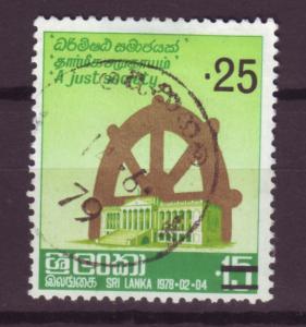 J13582 JLstamps 1979 sri lanka used #542 ovpt