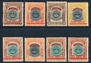 BRUNEI 2-9 MINT HINGED, 1ST 1906 SERIES