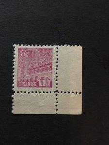 China stamp, MNH, LVDA, liberated area, Genuine, RARE, List 1321