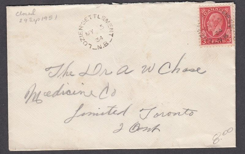 NEW BRUNSWICK SPLIT RING TOWN CANCEL COVER LOZIER SETTLEMENT