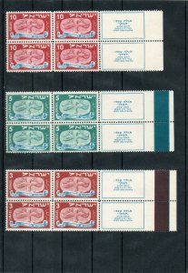 Israel Scott #10-14 1948 1st New Year Tab Blocks of Four MNH!!