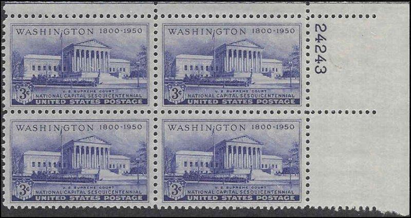 991 Mint,OG,NH... Plate block of 4... SCV $1.00