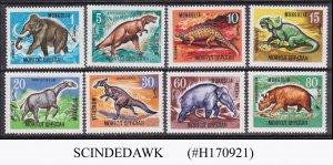 MONGOLIA - 1967 PREHISTORIC ANIMALS / DINOSAURS - 8V - MINT NH
