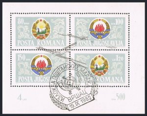 Romania 1747 ab sheet,CTO.Michel Bl.60. Arms:Yugoslavia,Romania,1965.Djerdap Dam