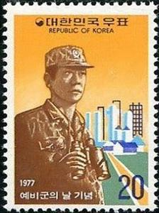 Korea South 1977 SG1278 20w Reserve Soldier MNH