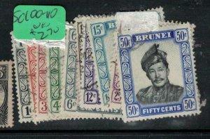 Brunei SG 100-110 VFU (2exv)