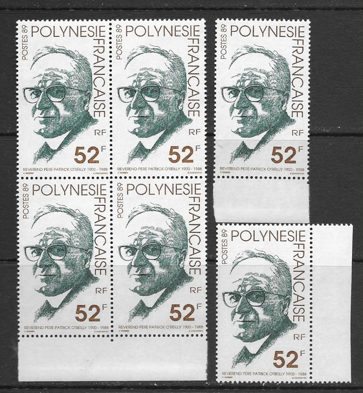 Fr. Polynesia 489,501-2,517,567-9,624-6  MNH sets, vf see desc. 2020 CV$66.40