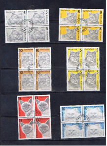 BULGARIA CATS BLOCKS OF FOUR