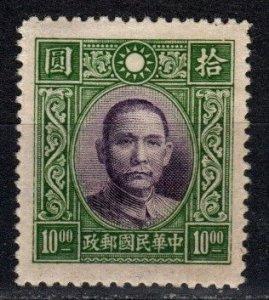 China  #390  F-VF Unused CV $4.00 (X5586)