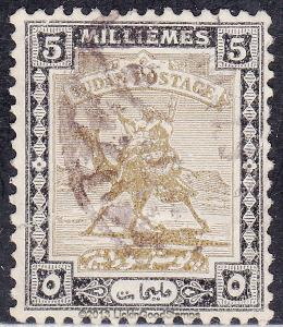 Sudan 83 USED 1948 Camel Post