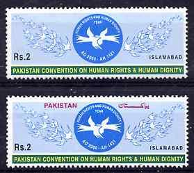 Pakistan 2000 Human Rights 2r with red omitted due to dry...
