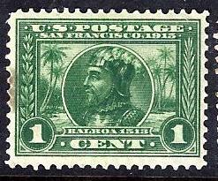 U.S. 397 FVF MNH SCV$40.00 low Start