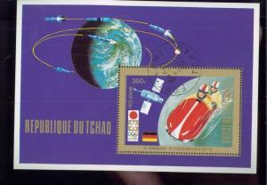 CHAD SOUVENIR SHEET SET Sc# C132 - C133 Used VF Hockey/ Planet Earth - FOS56
