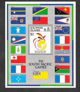 Solomon Islands MNH S/S 698 9th South Pacific Games