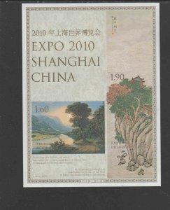 LIECHTENSTEIN #1479c  2010  EXPO 2010  SHANGHAI    MINT  VF NH  O.G  SHEET IMP.