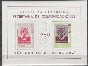 Argentina #B25  MNH  (K1907L)