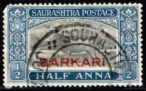 INDIA STAMP SAURASHTRA POSTAGE USED STAMP