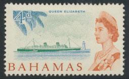 Bahamas  SG 252 SC# 209 MH see scan