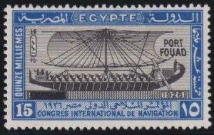 Egypt 1926 SC 123 MLH