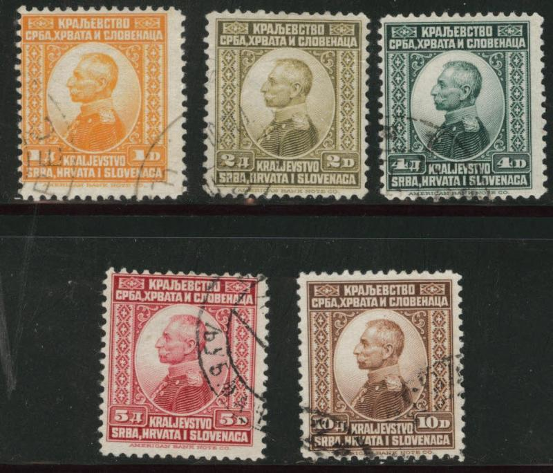 Yugsolvaia Scott 10-14 used 1921 short set