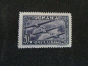 Romania #C21 Mint Hinged WDWPhilatelic (H5K7)