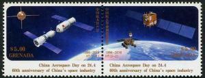 HERRICKSTAMP NEW ISSUES GRENADA Sc.# 4170 Chinese Space Program