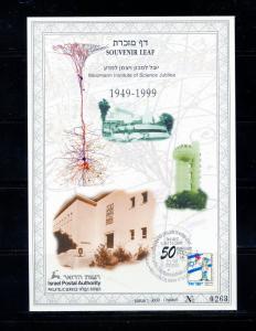 ISRAEL SOUVENIR LEAF CARMEL #348  WEIZMANN INSTITUTE  FD CANCELLED