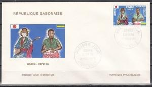 Gabon, Scott cat. 259. Osaka Exposition. Musicians shown. First day cover. ^