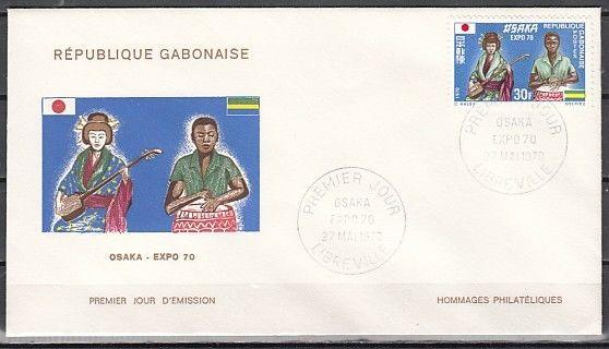 Gabon, Scott cat. 259. Osaka Exposition issue. Musicians shown. First day cover.