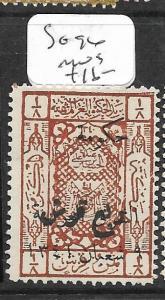 JORDAN (P1104B)  SG 96  MOG