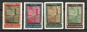 Ukraine 1952, 700th Anniversary of Lviv,Underground Post Set,VF Mint Hinged